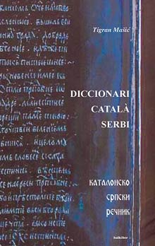 catalan-serbian dictionary, front cover